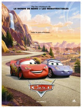 السيارات الرائعة والجميلة جداااا